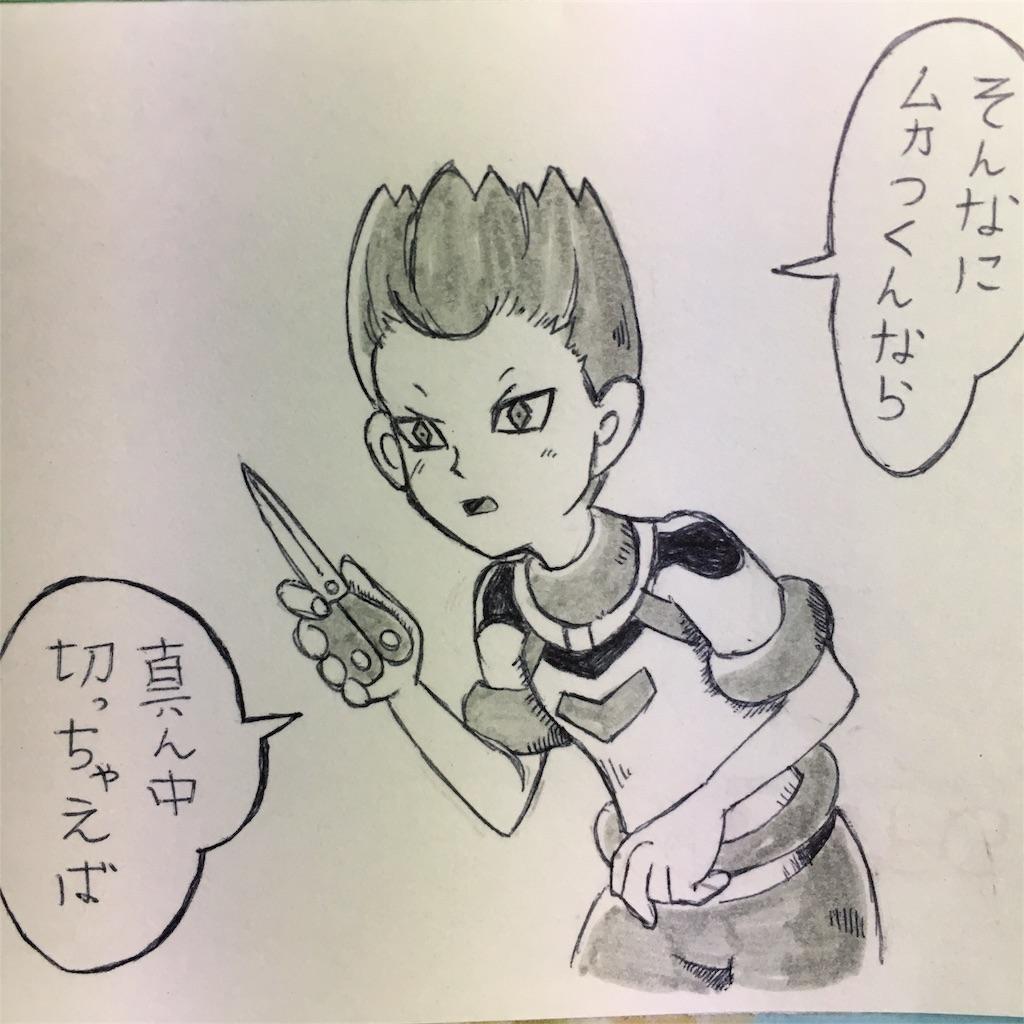 f:id:minazoko55:20161019213846j:image