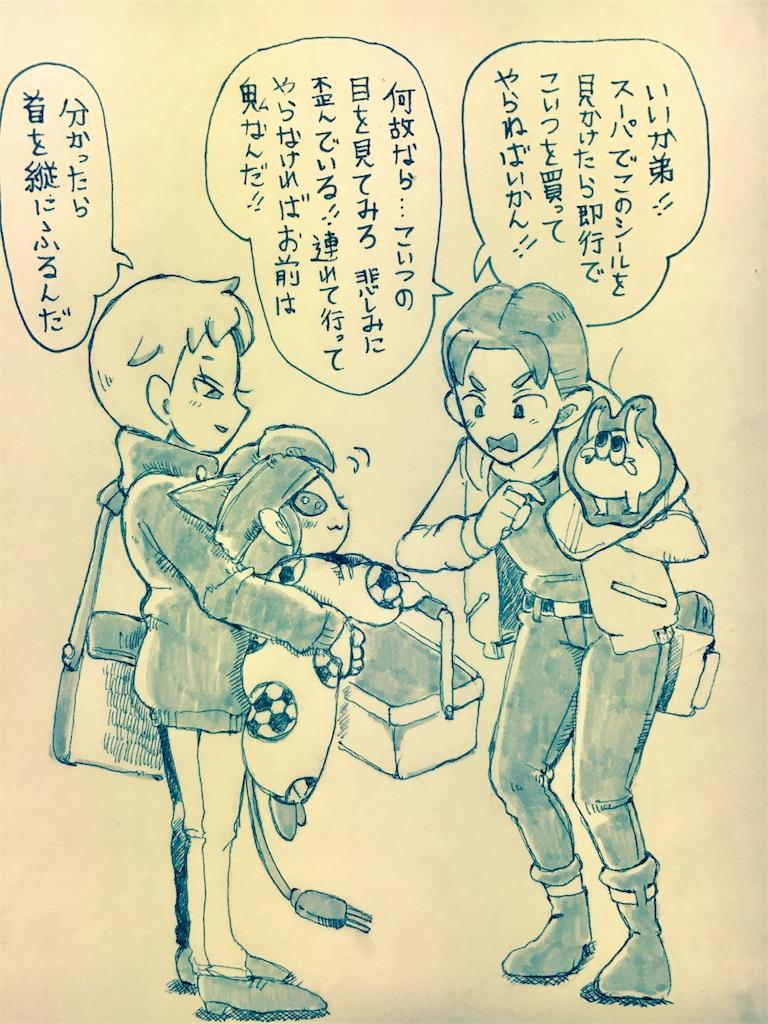 f:id:minazoko55:20170108184930j:image