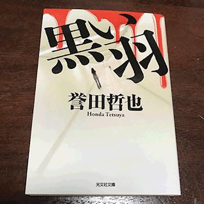 f:id:minazuki006:20170421125652p:plain