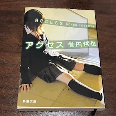 f:id:minazuki006:20170424175121p:plain