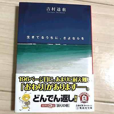 f:id:minazuki006:20170511191018p:plain