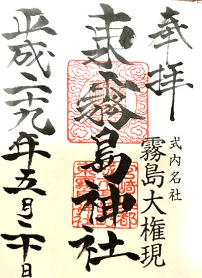 f:id:minazuki006:20170523150553p:plain
