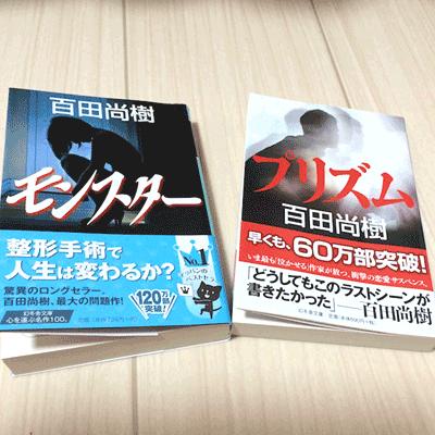 f:id:minazuki006:20170607130223p:plain