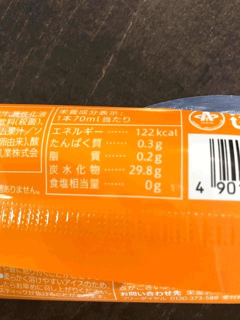 f:id:minazuki006:20170609190007p:plain