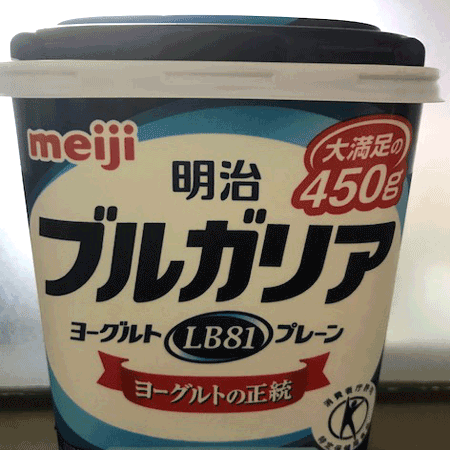 f:id:minazuki006:20170712130231p:plain
