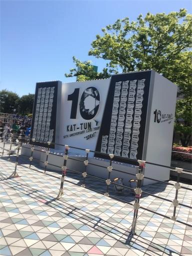 f:id:minazukinoiro:20160506011253j:image