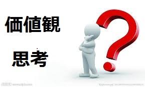 f:id:mindsetsblog:20180928135103j:plain