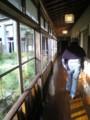 廊下。つるつる。