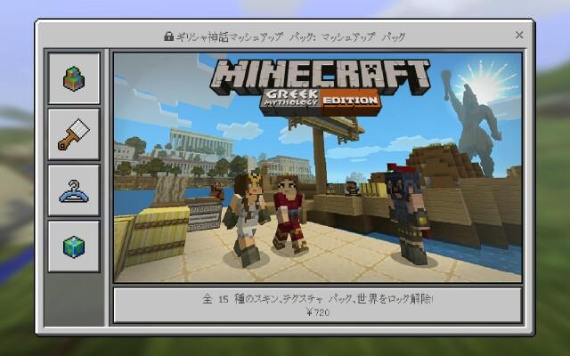 f:id:minecraft_0301:20170522203729j:image
