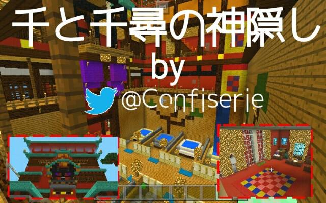 f:id:minecraft_0301:20170523203226j:image