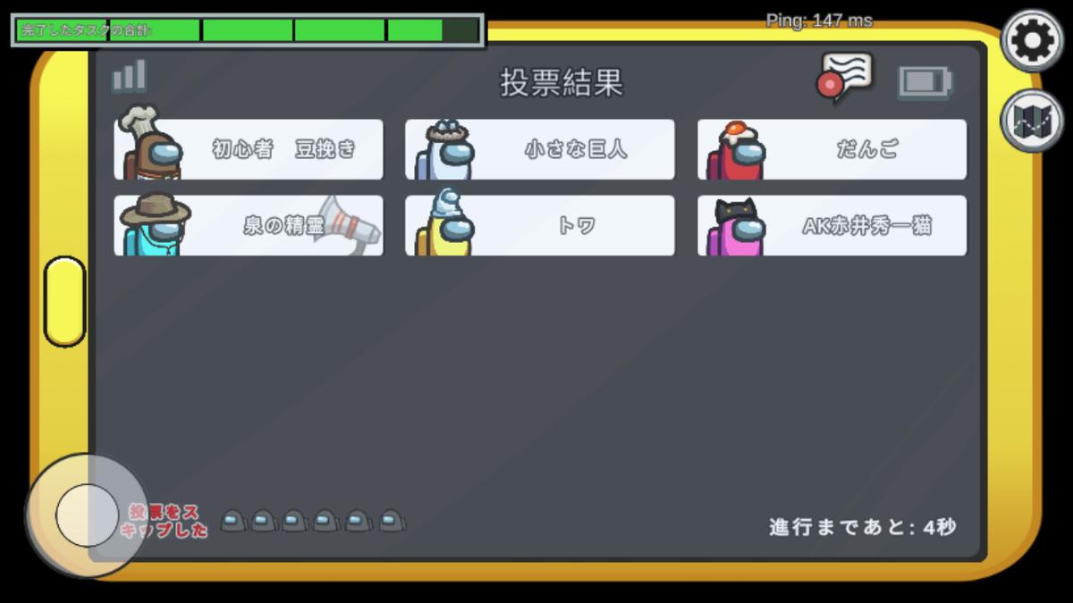 f:id:minecrafttowa:20210731083406p:plain