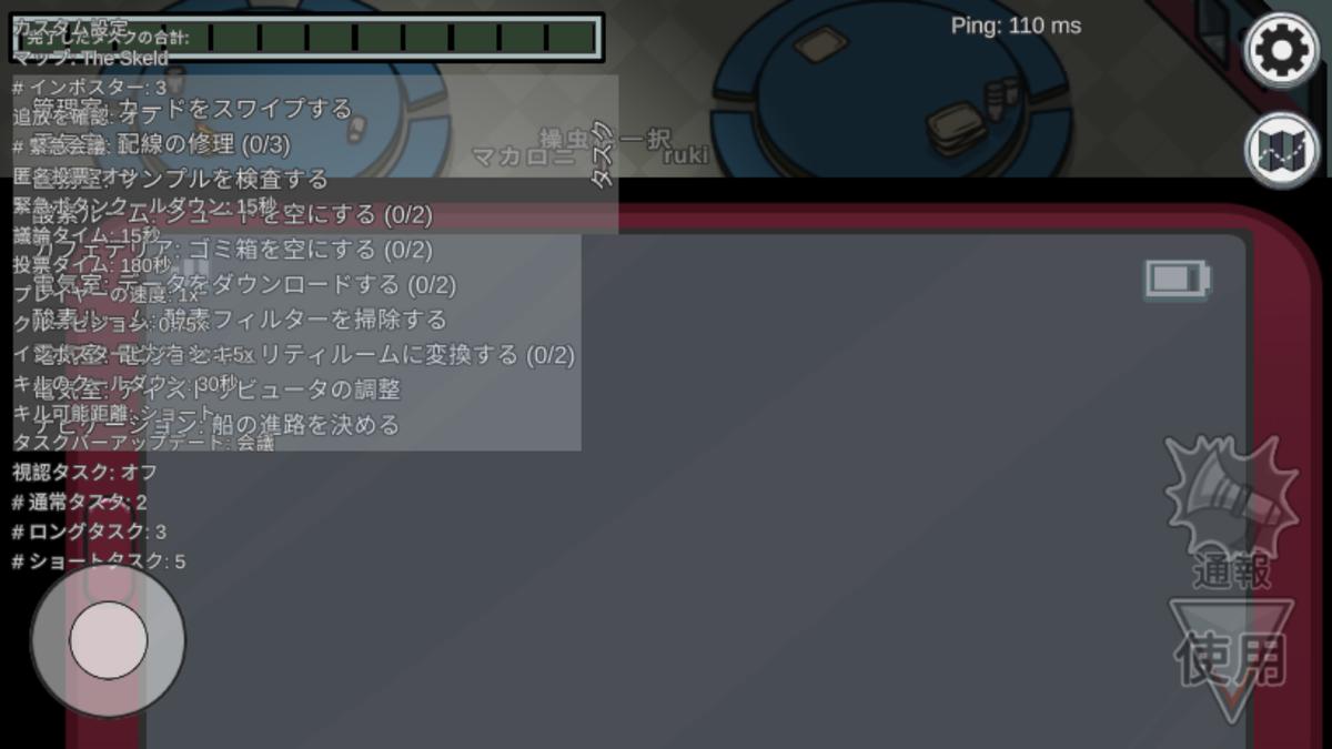 f:id:minecrafttowa:20210731090302p:plain
