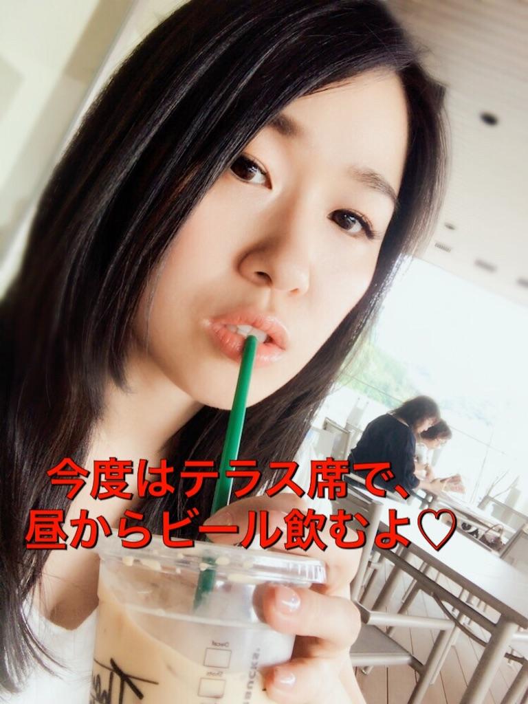 f:id:minefujiko514654:20170524040056j:image