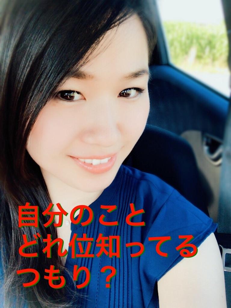 f:id:minefujiko514654:20170524041935j:image
