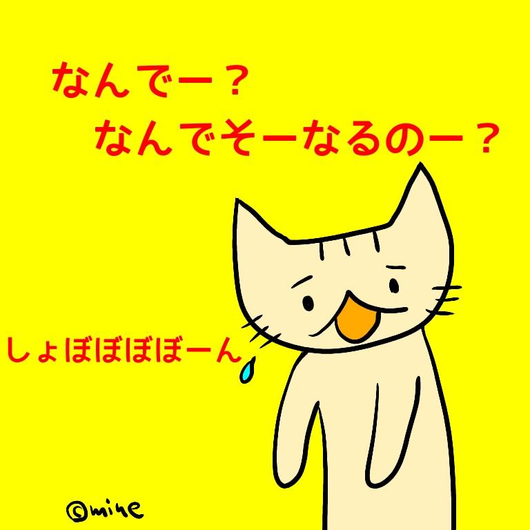 f:id:mineko777:20190614214403j:plain