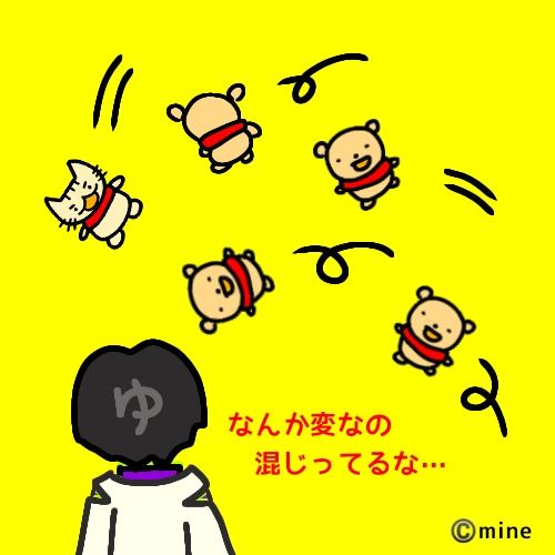 f:id:mineko777:20200211184215j:plain