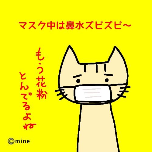 f:id:mineko777:20200216215043j:plain