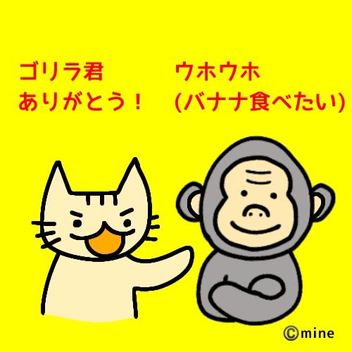 f:id:mineko777:20200228064331j:plain