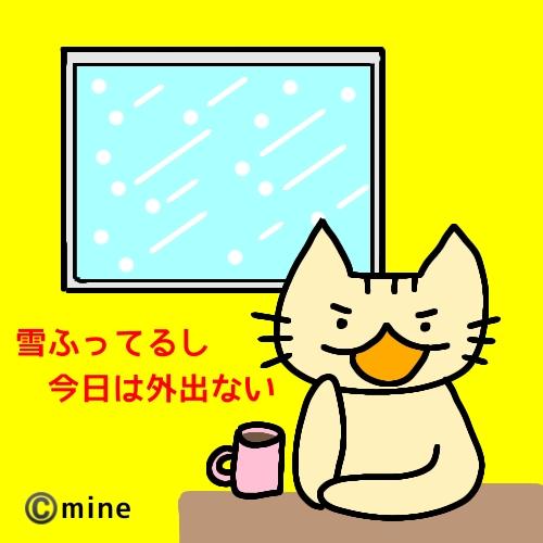 f:id:mineko777:20200330063418j:plain