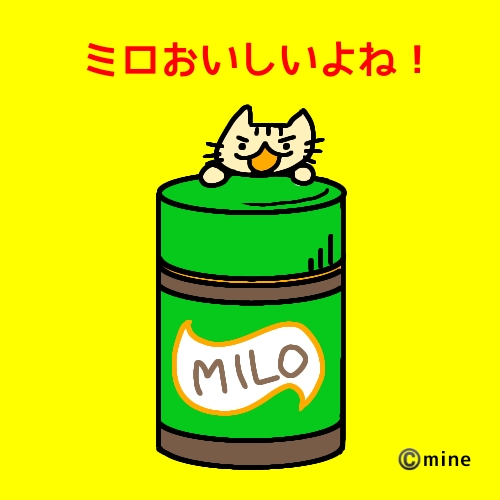 f:id:mineko777:20200410065450j:plain