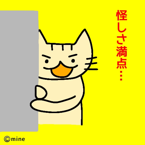 f:id:mineko777:20200420162733j:plain
