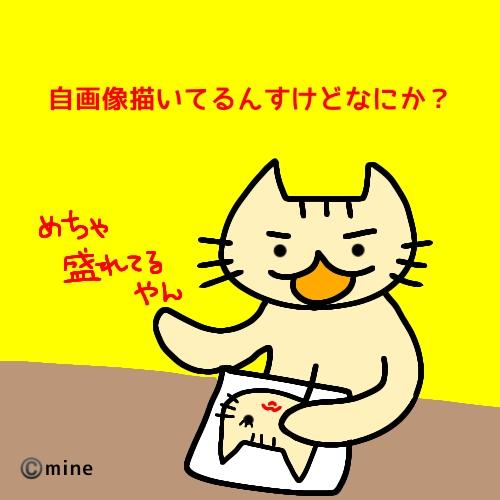 f:id:mineko777:20200510165823j:plain
