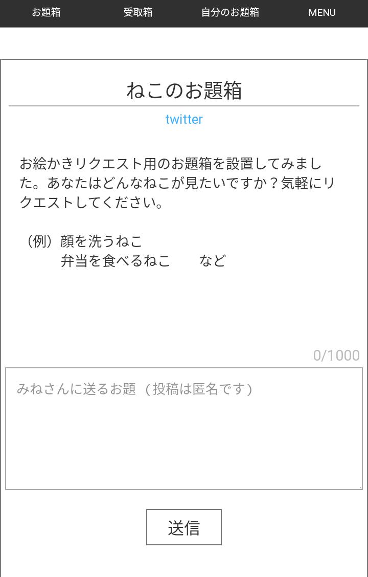f:id:mineko777:20200510175542p:plain