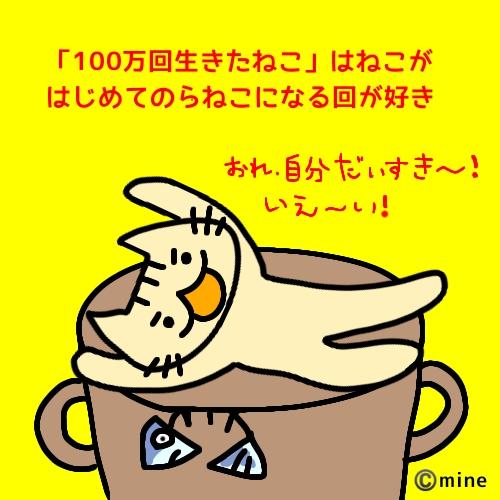 f:id:mineko777:20200517210349j:plain