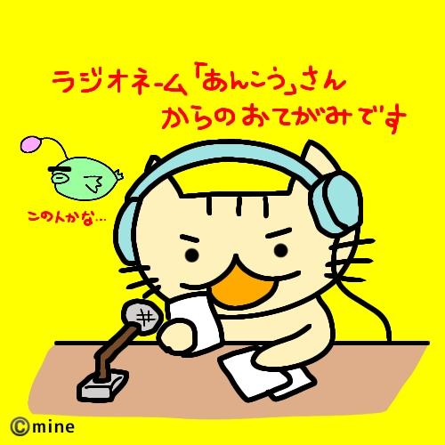 f:id:mineko777:20200531174747j:plain