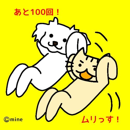 f:id:mineko777:20200607121925j:plain