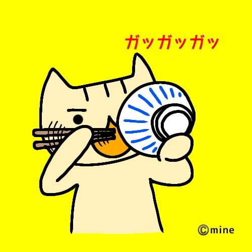 f:id:mineko777:20200614215432j:plain