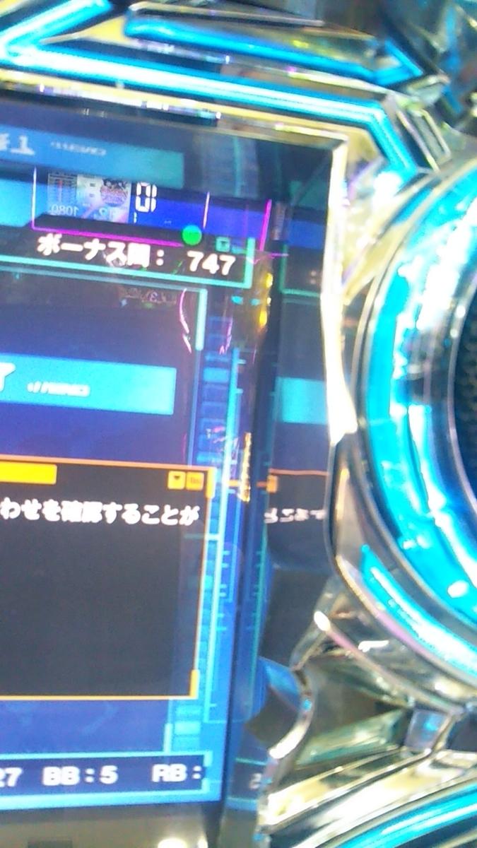 f:id:mineko777:20200615193256j:plain