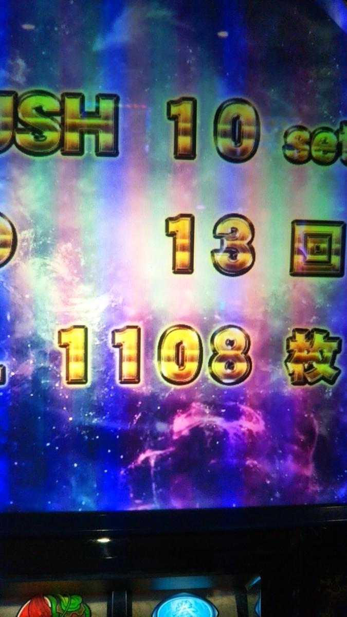 f:id:mineko777:20200625114648j:plain