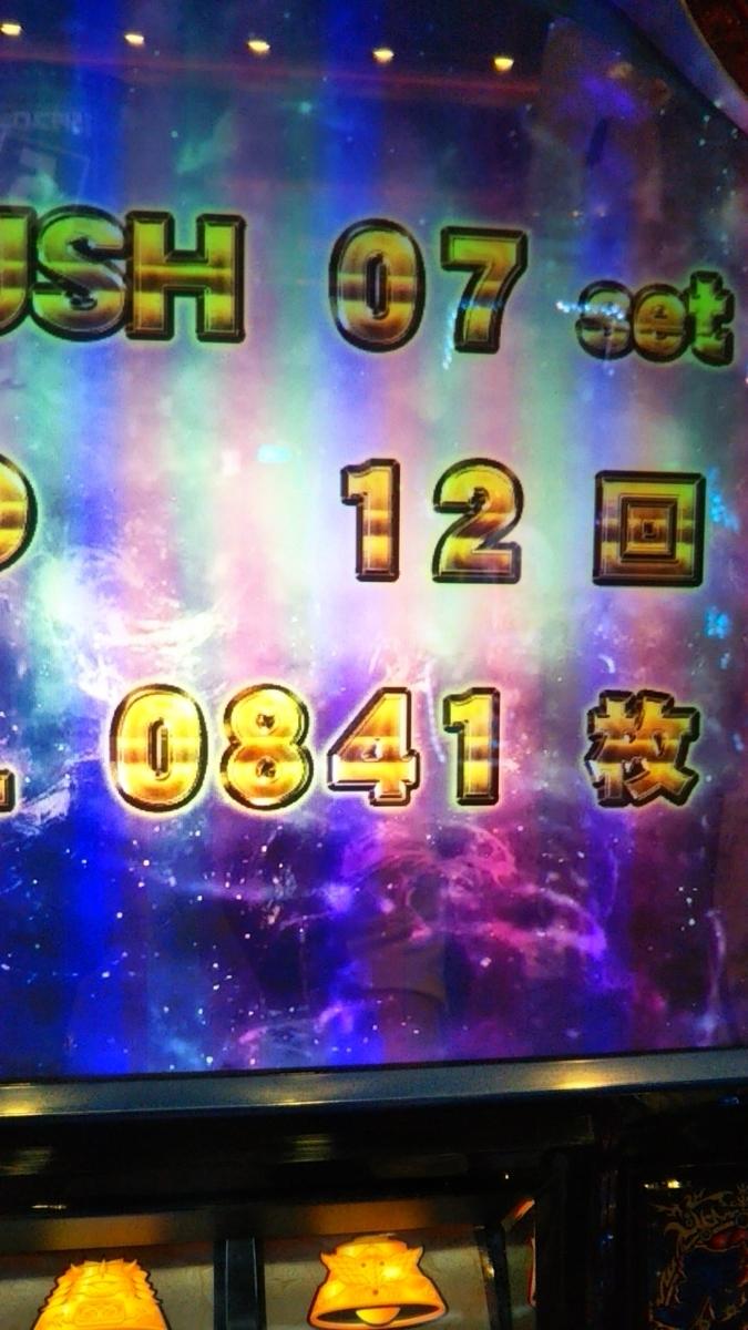 f:id:mineko777:20200707113237j:plain