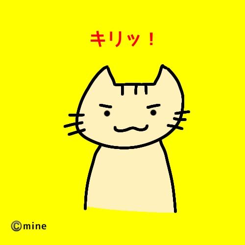 f:id:mineko777:20200707195532j:plain
