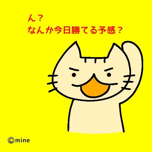 f:id:mineko777:20200804210006j:plain