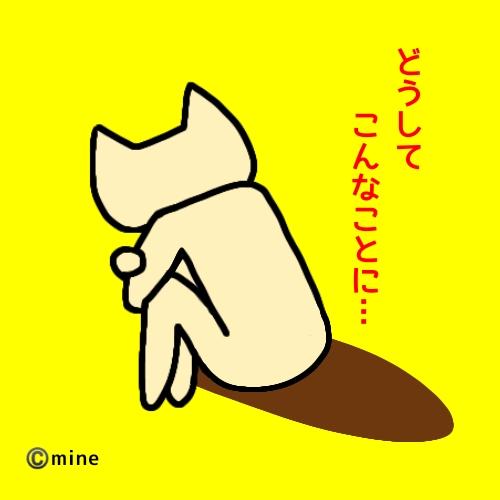f:id:mineko777:20200804211251j:plain