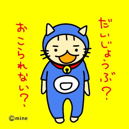 f:id:mineko777:20200912194348j:plain