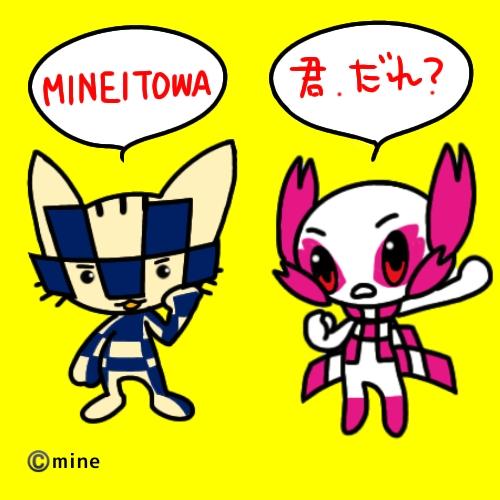 f:id:mineko777:20200912194453j:plain