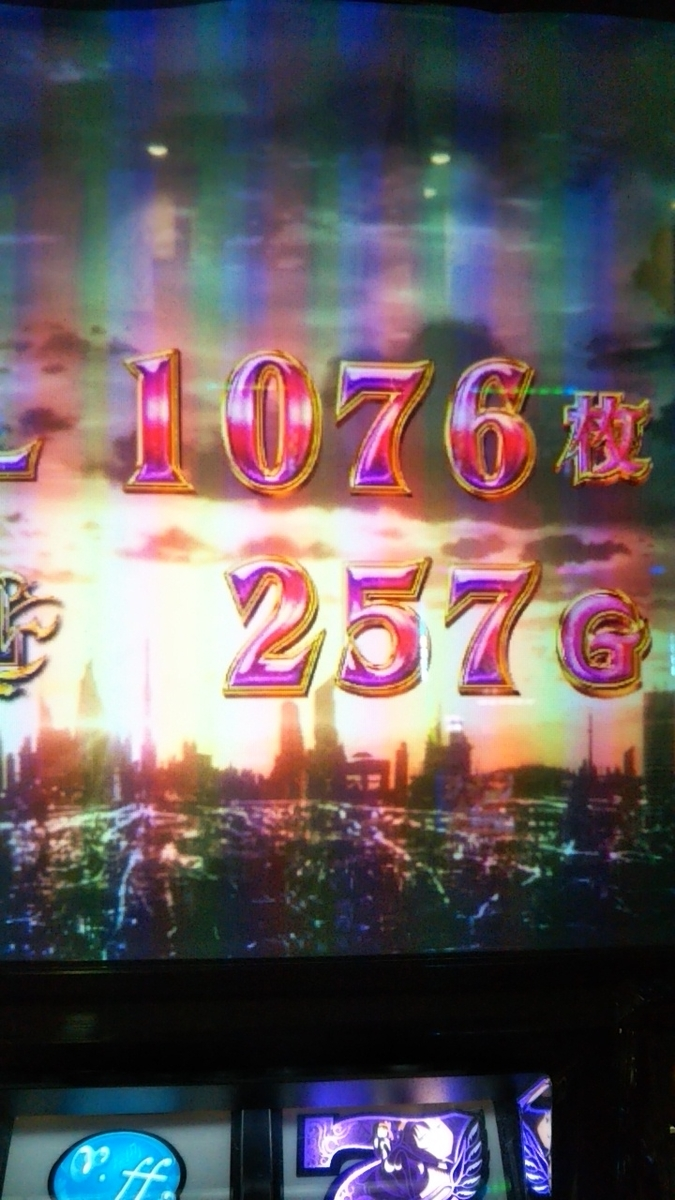 f:id:mineko777:20201005115451j:plain