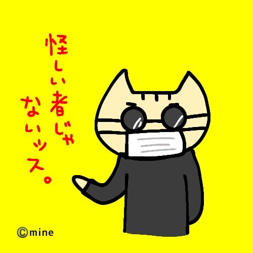 f:id:mineko777:20201220190918j:plain