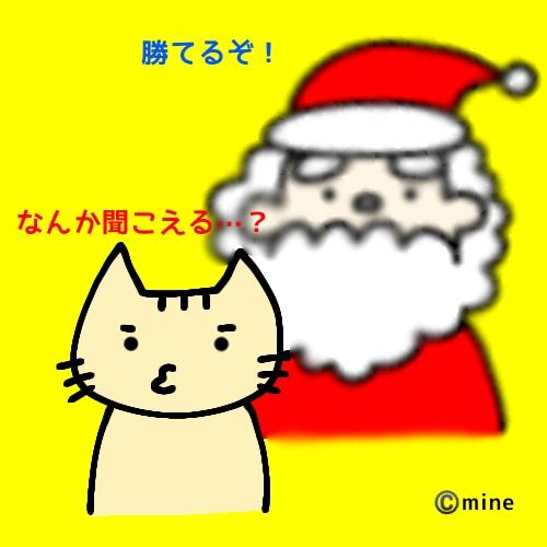 f:id:mineko777:20201226002446j:plain