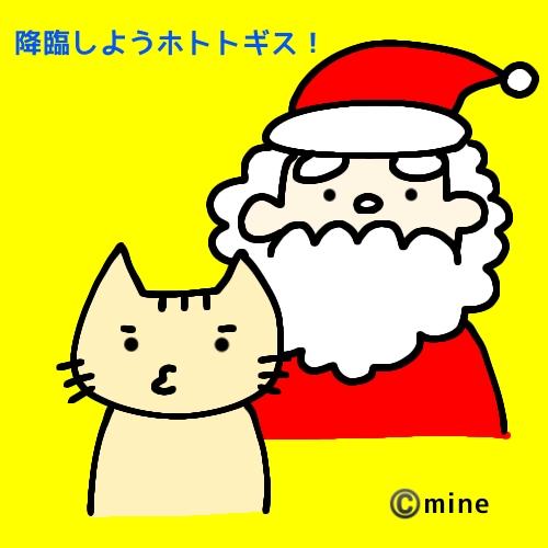 f:id:mineko777:20201226002509j:plain