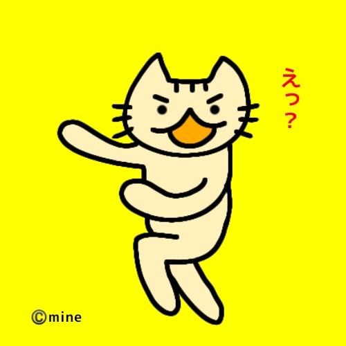 f:id:mineko777:20210105210837j:plain