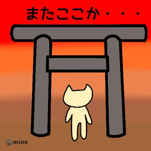f:id:mineko777:20210112210900j:plain