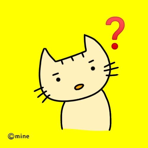 f:id:mineko777:20210117171719j:plain
