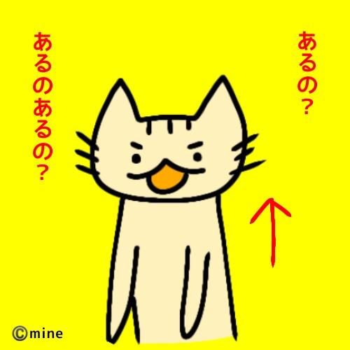 f:id:mineko777:20210127191156j:plain