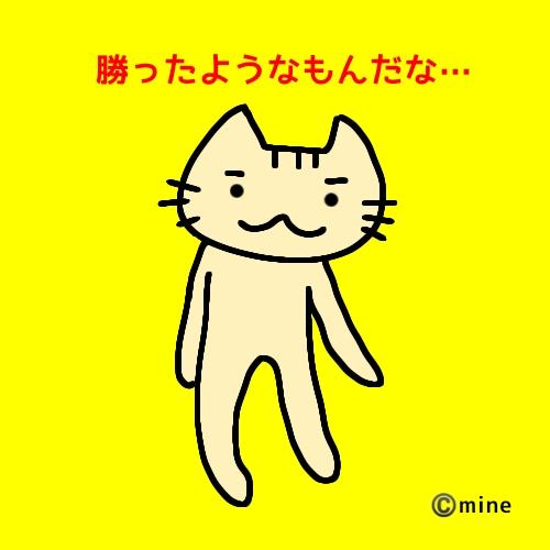 f:id:mineko777:20210129225611j:plain