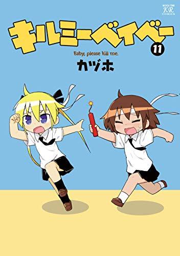 f:id:minekofujiko:20200425010520j:plain