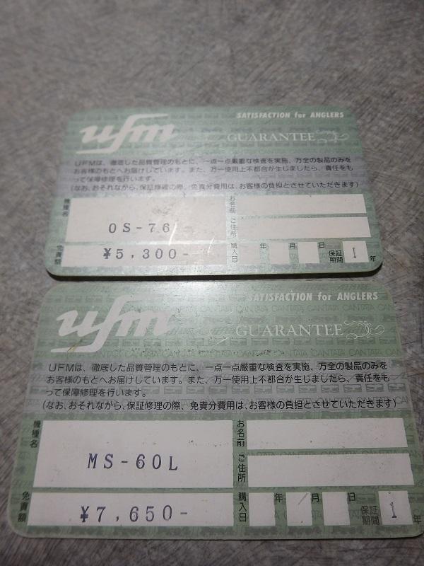 f:id:minekofujiko:20200425235808j:plain